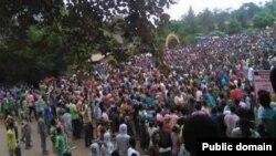 Une manifestation dans la région Oromia, en Ethiopie