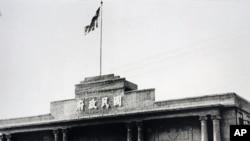 南京国民政府总统府