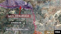 فلسطینیان د بیت المقدس په ختیځ د خپل خپلواک هیواد د پایتخت په نوم دعوا لري