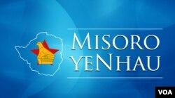 Misoro yeNhau