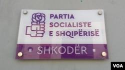 Socialist Party Shkoder