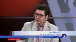 تناقض در گزارش مقامهای ایران درباره بازداشتیها؛ هنوز ۳۰۰ نفر در بازداشت هستند