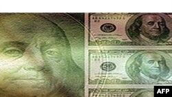 Hoa Kỳ truy tố 18 người về tội rửa tiền