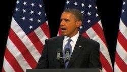 오바마 정부, 이민 개혁 추진