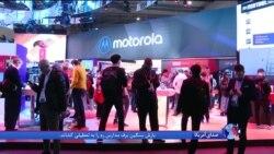 رقابت شرکتهای تولید تلفن همراه در ارائه آخرین فناوریها در کنگره جهانی موبایل