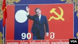 Salah satu baliho kampanye anggota parlemen di ibukota Laos, Vientiane.