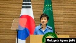 Prezidaantii Kooriyaa Kibbaa Park Geun-hye