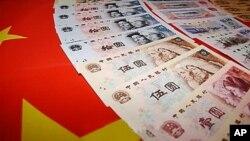 중국의 위안화(자료사진)