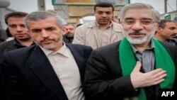 İran müxalifəti iyunun 12-də nümayişlərə hazırlaşır