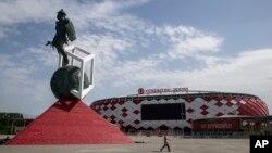 Stadion klub Spartak Moscow yang akan menjadi salah satu stadion bagi pertandingan Piala Dunia di Moskow, Rusia (foto: dok).