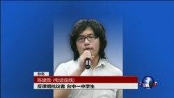 反课纲学生陈建勋:三大诉求﹑悼念自杀的林冠华
