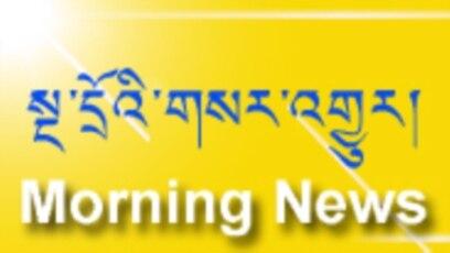 Good Morning Tibet - Episodes