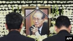 Похороны Хван Чжан Епа