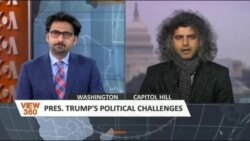 صدر ٹرمپ کے داخلی اور بین الاقوامی چیلنجز