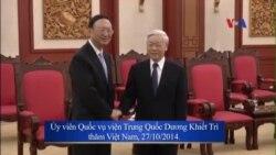 Tổng Bí thư Nguyễn Phú Trọng thăm TQ trước chuyến đi Mỹ