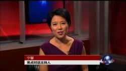 VOA卫视(2016年11月25日 焦点对话)