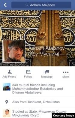 Adham Atajanov (Abu Muslim) - islom.uz va unga qarindosh boshqa saytlar yurituvchisi, Muhammad Sodiq Muhammad Yusufning shogirdi
