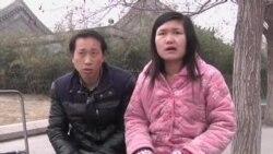中国一胎化政策与强迫引产