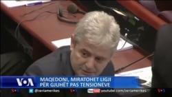 Miratohet pas tensionesh, ligji per gjuhet ne Maqedoni
