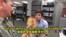 美语怎么说(42)Petty Cash Jar 办公室的存钱罐