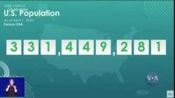 Перші результати перепису населення, яке провели 2020-го у CША. Відео