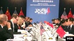 第23届中美商贸联委会在华盛顿举行(美国之音莉雅拍摄)
