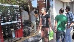 محدودیت های تازه تجارت در ایران