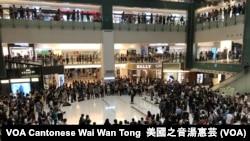 數以百計香港市民及學生10月3日晚在沙田新城市廣場集會,聲援10月1日在荃灣被警方實彈擊傷的18歲中五學生曾志健 (攝影:美國之音湯惠芸)