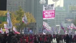 South Korea Rally