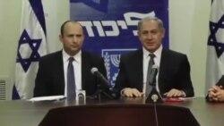 نتانیاهو در لحظات پایانی کابینه خود را تشکیل داد