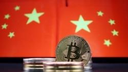 中國十大監管部門發出聯合通知 禁止加密貨幣相關活動