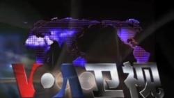 VOA卫视(2013年11月8日 第一小时节目)