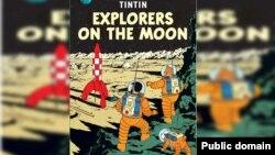 طرح روی جلد داستان «کاشفان روی ماه» یا «روی ماه قدم گذاشتیم» از مجموعه داستان های ماجراهای تن تن اثر هرژه