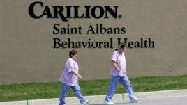 Psihijatrijska ustanova u Virdžiniji