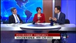 VOA卫视(2015年5月5日 第二小时节目)