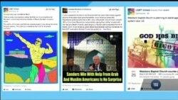 Конгрес США хоче законом посилити контроль за політичною рекламою онлайн. Відео