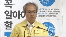 South Korea MERS