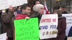 Українці просять Барака Обаму вплинути на Путіна