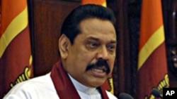 سری لنکا میں ہنگامی قوانین ختم کرنے کی تیاری