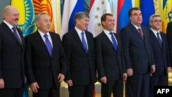 Участники саммита ЕврАзЭС в Москве (архивное фото)