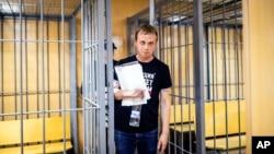 gazetari investigativ Ivan Golunov
