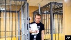 Pengacara wartawan investigasi Rusia, Ivan Golunov (Foto: dok).