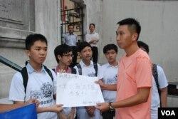 學生代表向香港培正小學代表遞交請願信,要求校方撤回普教中計劃、恢復廣東話母語教學。(美國之音湯惠芸攝)
