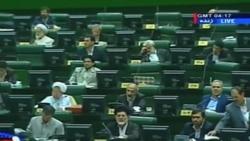 شورای نگهبان طرح استانی شدن انتخابات مجلس را رد کرد