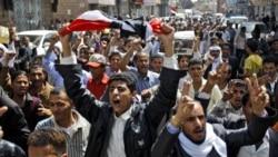 تظاهرات ضد دولتی در یمن برای سومین روز پیاپی
