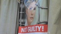 Tymoshenko's Trials Cloud Ukraine's Democratic Future