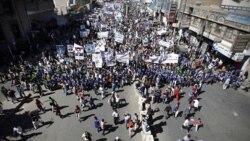 تظاهرات روز یکشنبه ۲۲ ژانویه در صنعا در اعتراض به قانون مصونیت علی عبدالله صالح