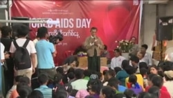 ျမန္မာ့ HIV/AIDS ေရာဂါတိုက္ဖ်က္ေရး အေျခအေန