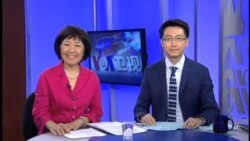 VOA卫视(2014年6月18日 第二小时节目)