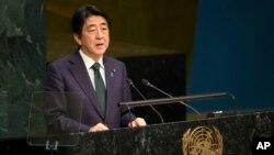 日本首相安倍晋三星期天在2015年可持续发展峰会上发表讲话(2015年9月27日)